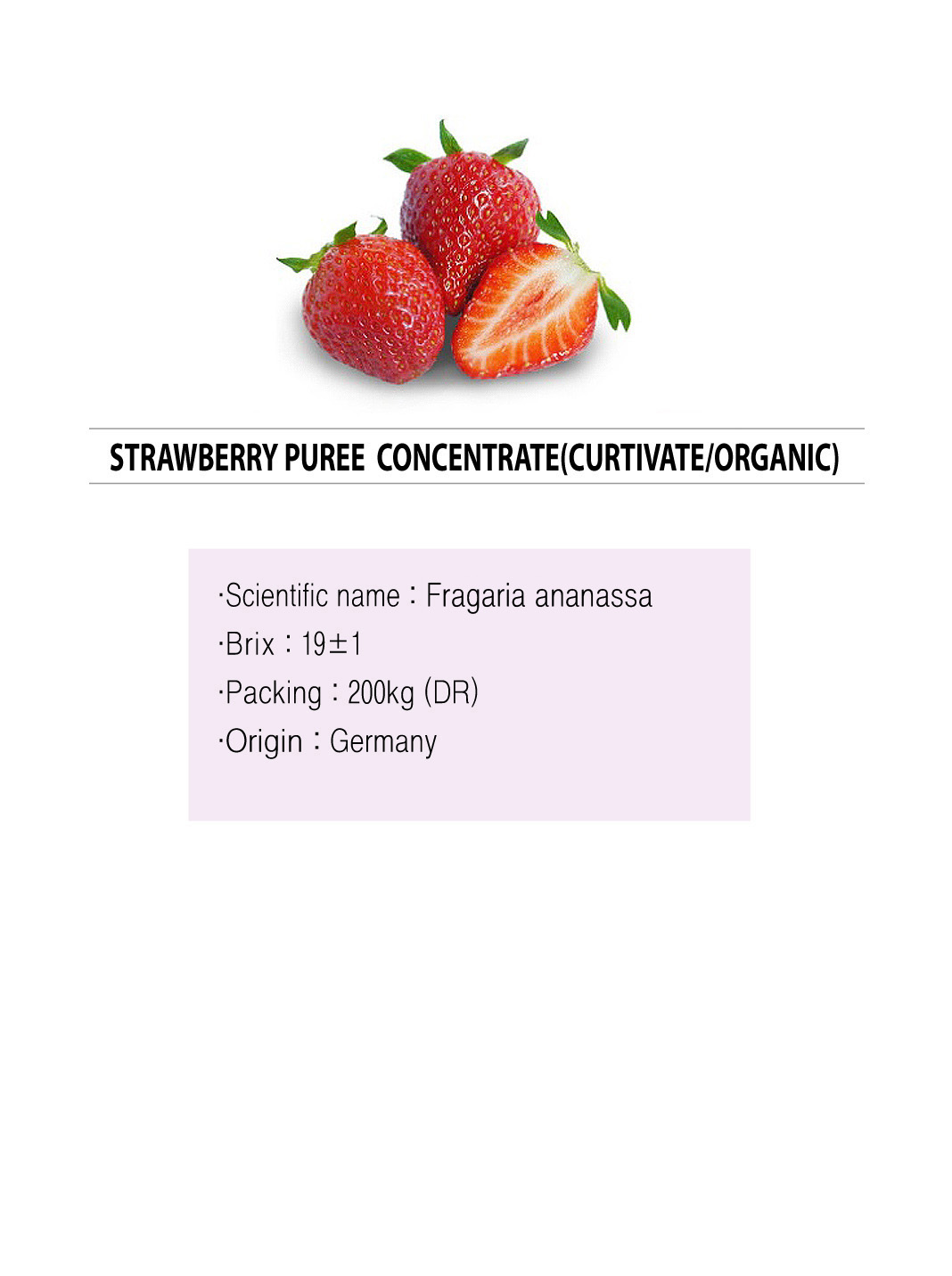 2018strawberry_puree__concentrate.jpg